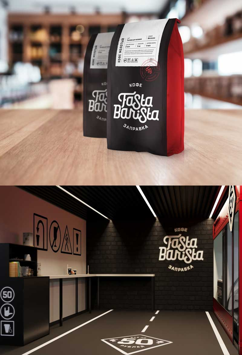 Fastabarista-Packaging-Inspiration