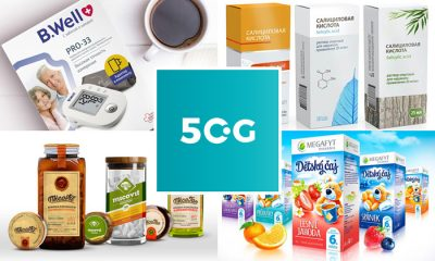 50-Medical-Packaging-Ideas-For-Inspiration