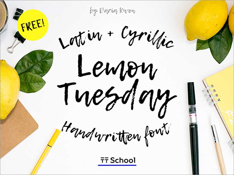 Lemon-Tuesday-Free-Font